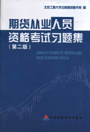 湘人口函 2008 5号